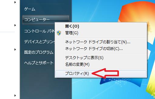 また続報~【司法書士】申請用総合ソフトで電子署名ができないエラー